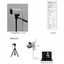 DLF800IRC非接触通道大堂用快速红外体温筛查系统