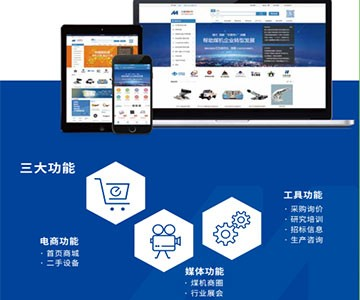 中国煤机网 Chinamj.com