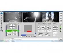 远程可视化控制系统