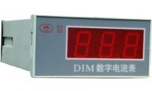 DIM数字电流表