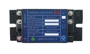 CSTI系列输出本质安全型电源