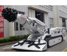 EBZ230系列半煤岩及全岩掘进机
