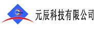 宁夏元辰科技有限公司