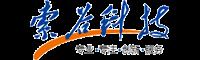 上海索谷软件技术有限公司