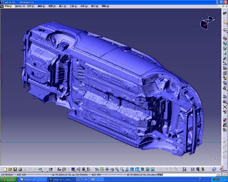 CATIA V5-6R2014