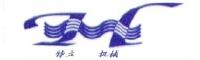 徐州市特立机械科技有限公司