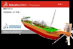 SolidWorks2017新功能抢鲜——阵列