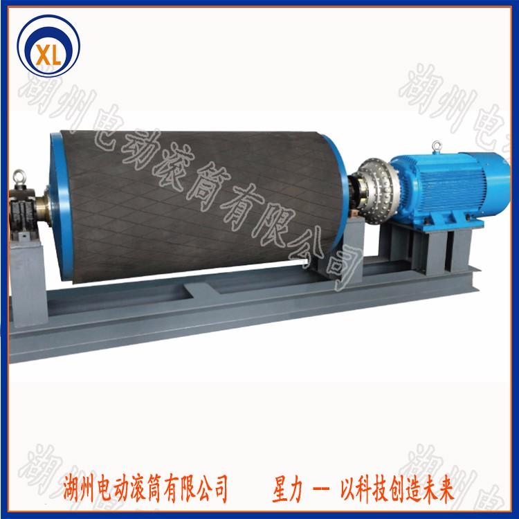 YTH 型外置式电动滚筒 电滚筒 各种型号外装式电动滚筒定制