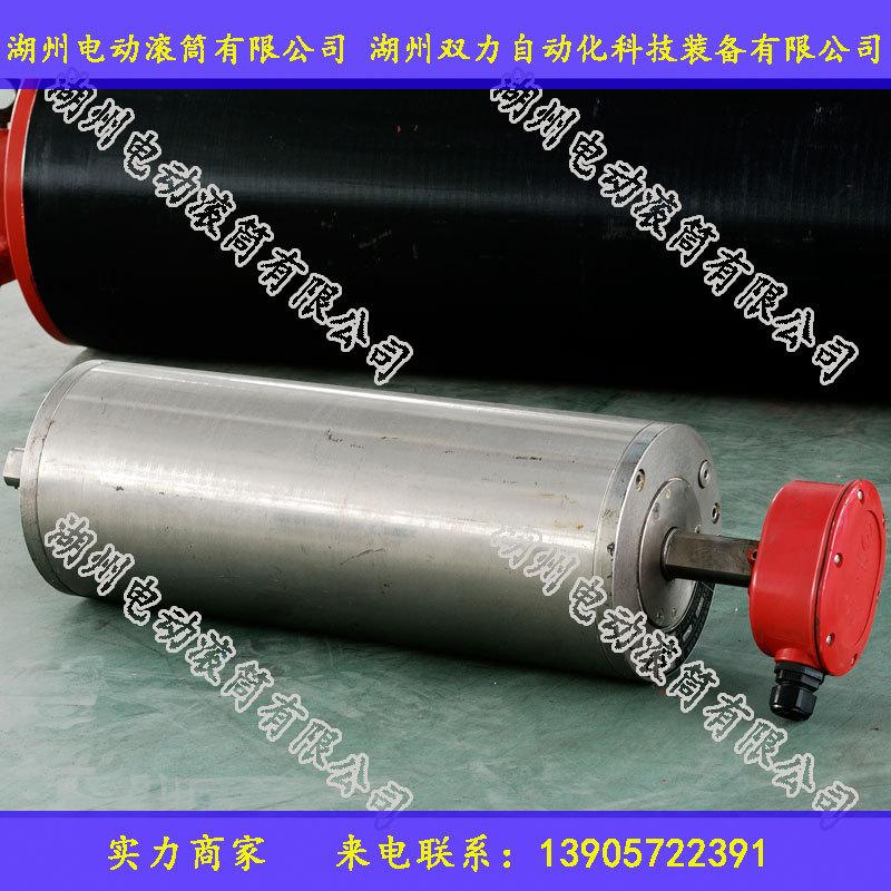 YD电动滚筒-2