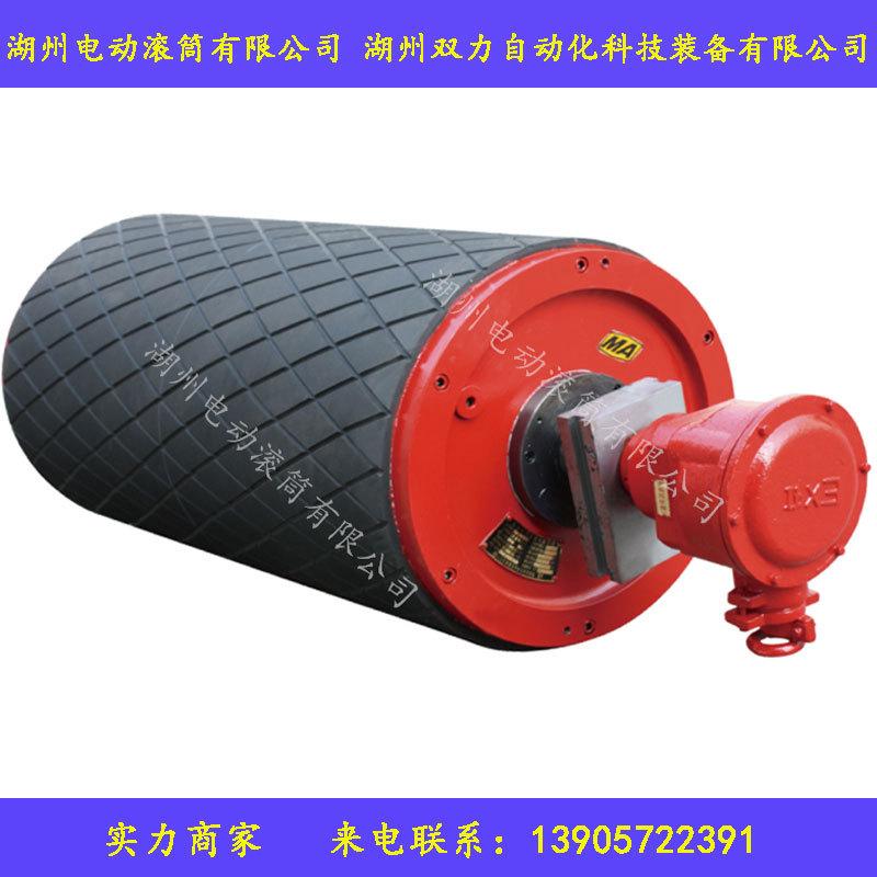 YDB-II电动滚筒