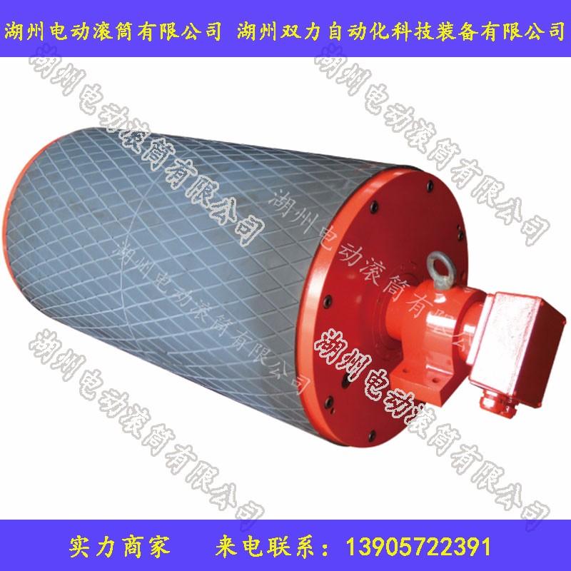 YT(YII)型油浸式电动滚筒 不锈钢电动滚筒 皮带机驱动电滚筒