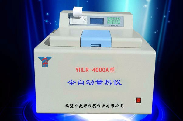 全自动量热仪/量热仪产品价格/鹤壁英华