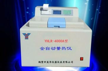 全自动量热仪/甲醇热值测定仪/石油热值测定仪