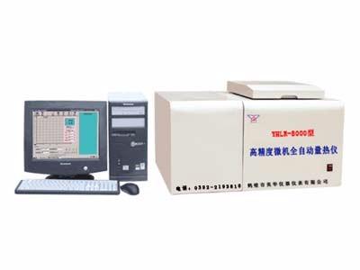 微机全自动量热仪(可双控)