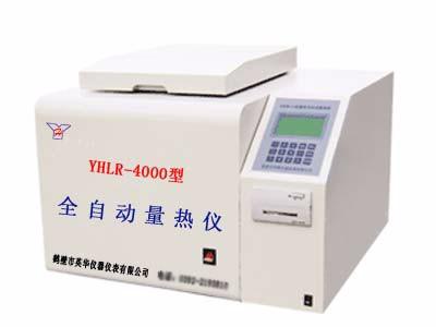 ZDHW-4000量热仪