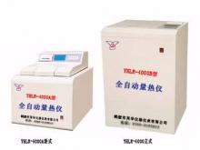 YHLR-4000A(4000B)型全自动量热仪
