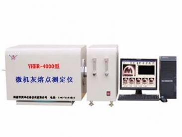 YHHR-4000微机灰熔点测定仪