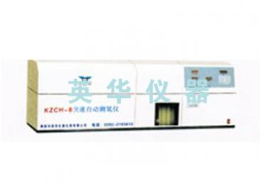 YHCH—8型快速自动测氢仪