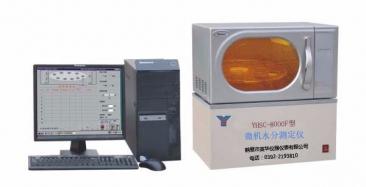 YHSC-8000/8000F型微机全自动水分测定仪