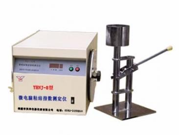YHNJ-8型微电脑粘结指数测定仪