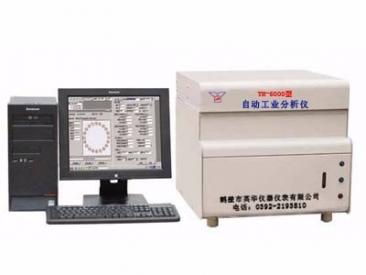 YHGF—3000型自动工业分析仪