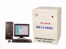YHLR-6000型微机全自动量热仪