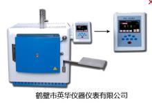 XL-3000型触摸能智能一体马弗炉