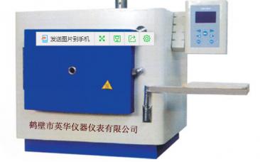 JXL-620型高效节能液晶马弗炉