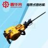 福建YT-28气腿式凿岩机/YN-27内燃式凿岩机厂家价格