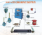KHP-2煤矿用带式输送机保护装置