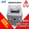 抚顺矿业煤炭矿用设备专业厂商供应DXH10/12矿用本质安全型电池箱