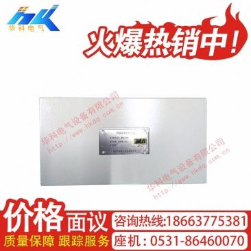 江西省煤炭矿用设备专业厂商供应矿用通讯系统FHG4矿用光纤分线盒