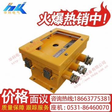 江苏徐州矿用设备专业厂商KDW127/12B矿用隔爆兼本安型直流稳压电