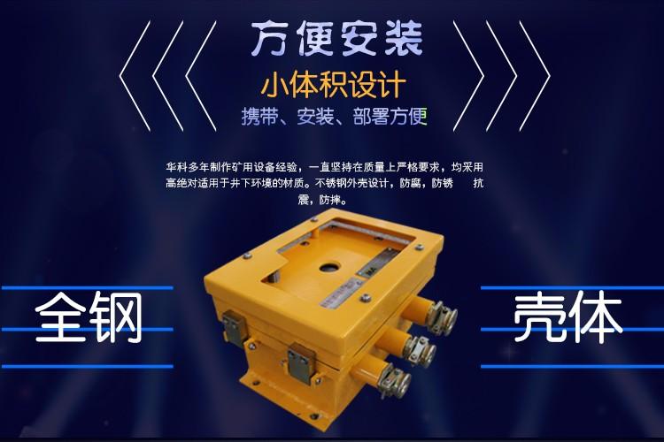 KDW127-12B矿用隔爆兼本安型直流稳压电源0808_02.jpg