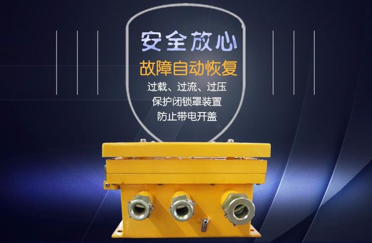 KDW127-12B矿用隔爆兼本安型直流稳压电源0808_03.jpg