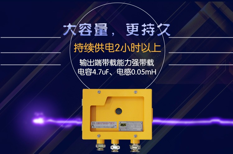 KDW127-12B矿用隔爆兼本安型直流稳压电源0808_04.jpg