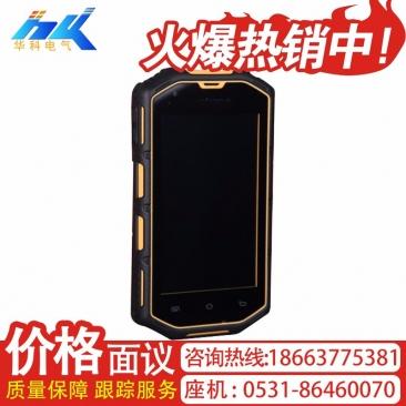 四川省煤炭矿用安全型手机无线通信系统HJ3.7B煤化工行业防爆手机