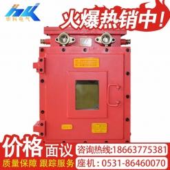 煤炭矿用工作面控制系统隔爆交换机KTJ124矿用隔爆兼本安型电话交换机