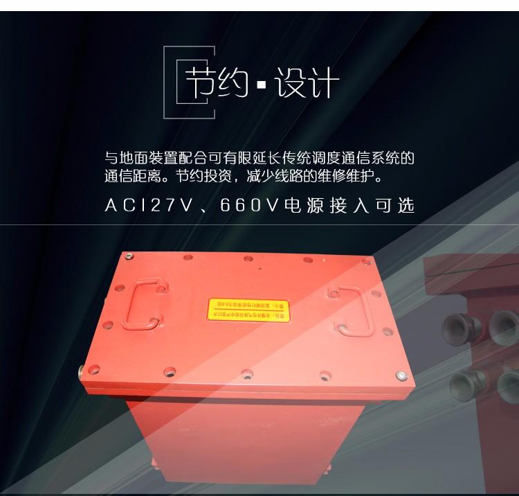 KTJ124矿用隔爆兼本安型网络电话交换机0803_06.jpg