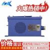 煤炭矿用无线通信系统,广播通信系统KXY12矿用本质安全型