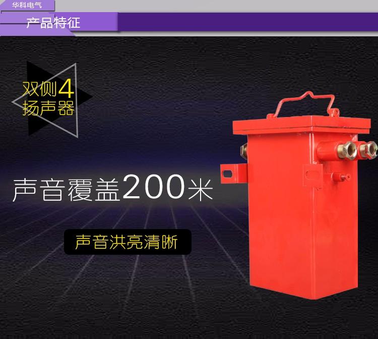 KXY127B矿用隔爆兼本安型音箱0801_02.jpg