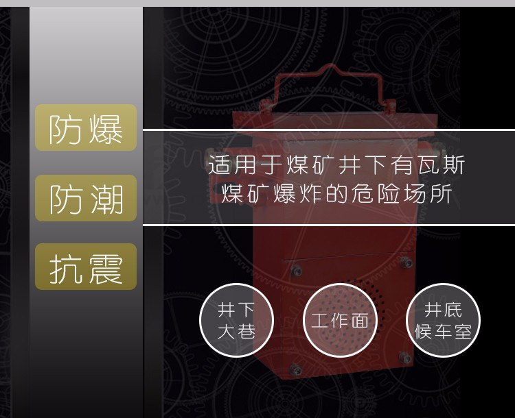 KXY127B矿用隔爆兼本安型音箱0801_05.jpg