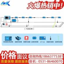 皮带保护装置井下皮带保装置井下皮带集控系统KTC158皮带集控系统