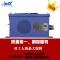 煤炭广播通信系统KT190矿用广播扩音通信终端厂家直销KT190矿用广播扩音通信系统