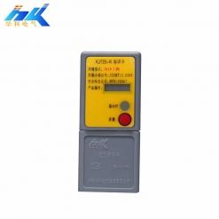 井下精准标识定位卡KJ725-K煤矿定位管理标识卡 加工定制质量保证
