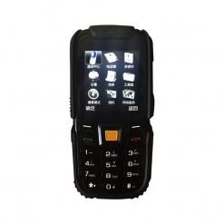 化工防爆手机 HJ3.7C 三证齐全