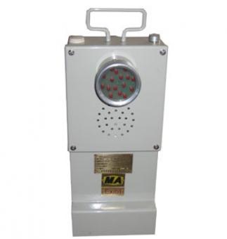 矿用移动式声光报警器