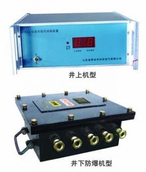 矿用提升信号闭锁装置