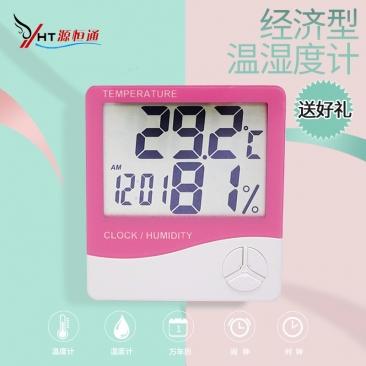 电子干湿温度计家用湿度计仪表室内高精度数字温湿度计婴儿房闹钟YHTT01