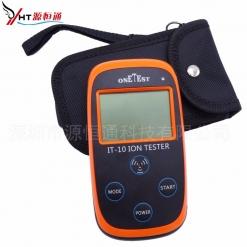 便携式固体负离子测试仪硅藻布涂料矿石负离子浓度检测仪IT10